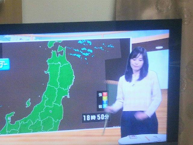 山形のお天気お姉さん