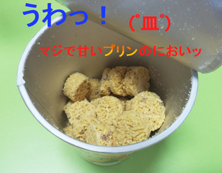 20151118_135844_HDR.png
