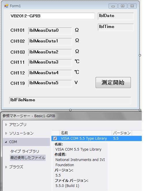 VB2012-GPIB-1.jpg