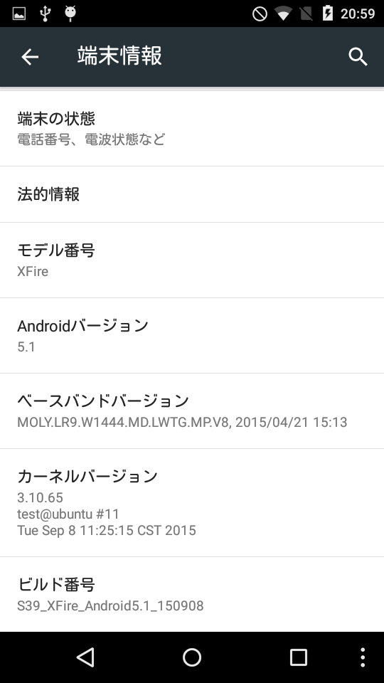 xfire_info.png