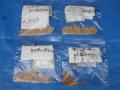 H28.4.2メロン・ウリ種袋①@IMG_8320
