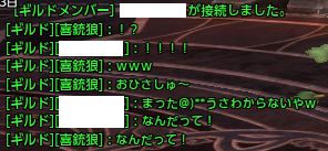 TERA_ScreenShot_20151119_092005.png