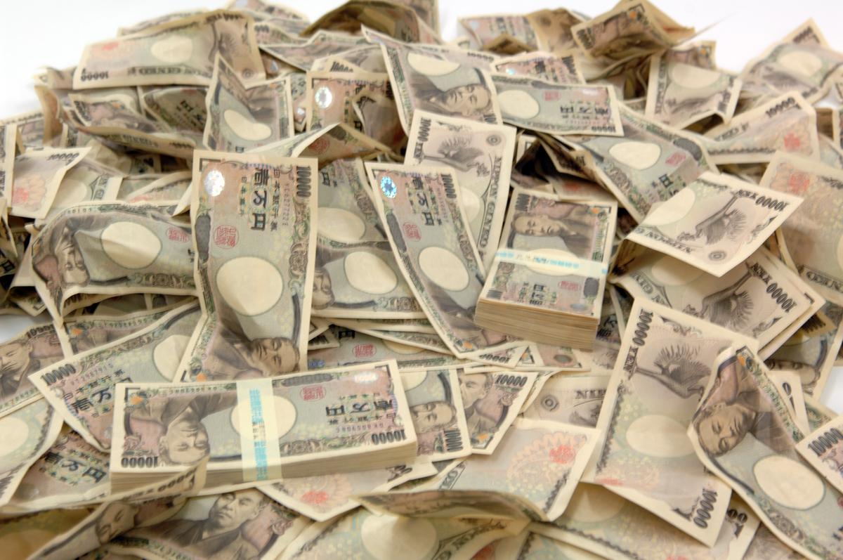 money_yama.jpg