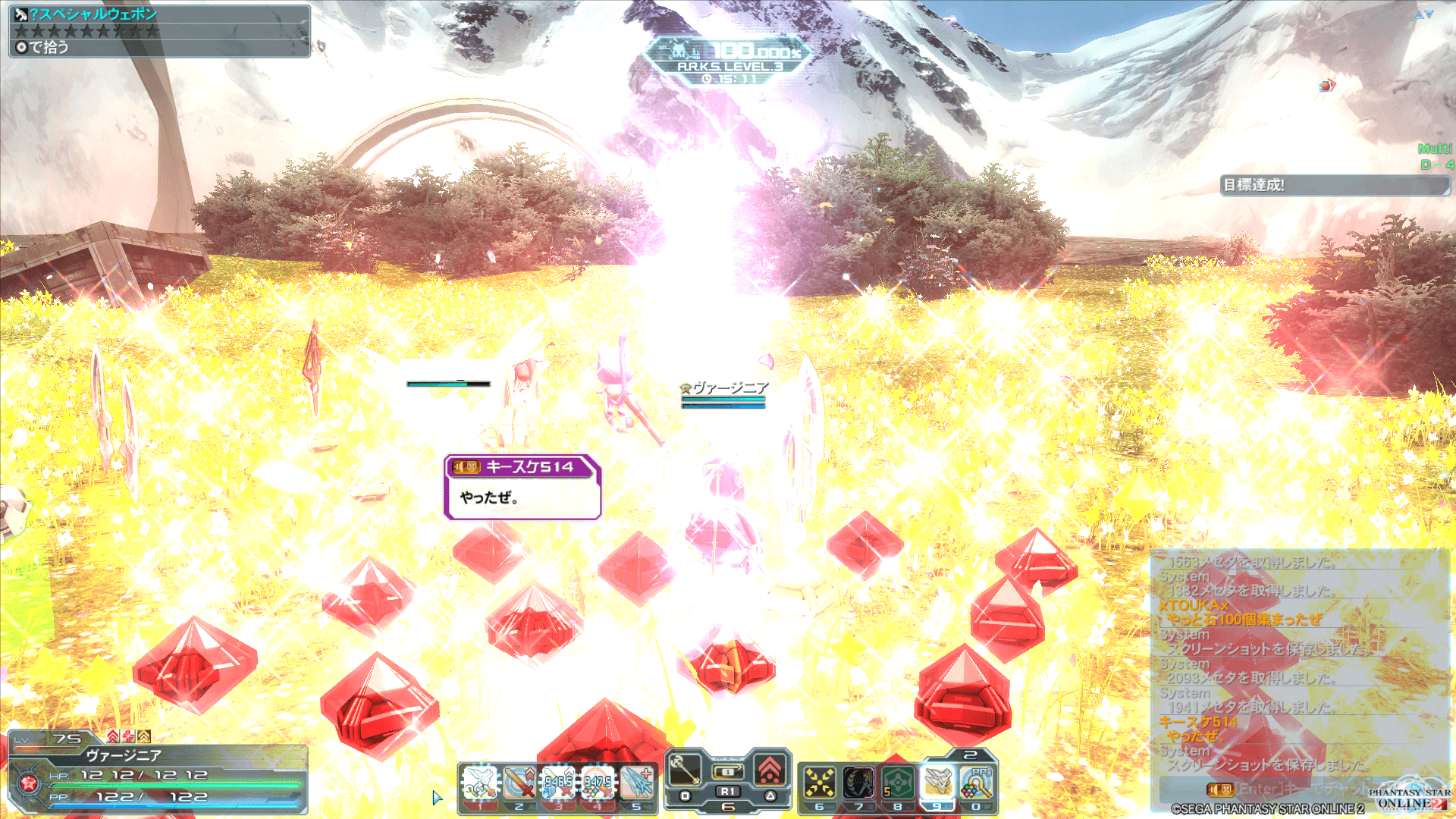 pso20151114_021450_005.png