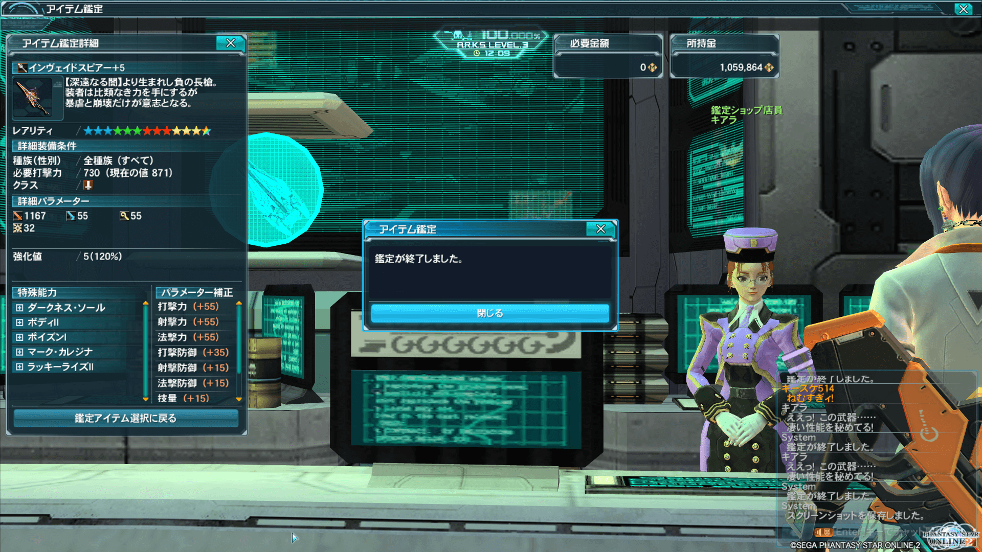 pso20151114_021751_006.png