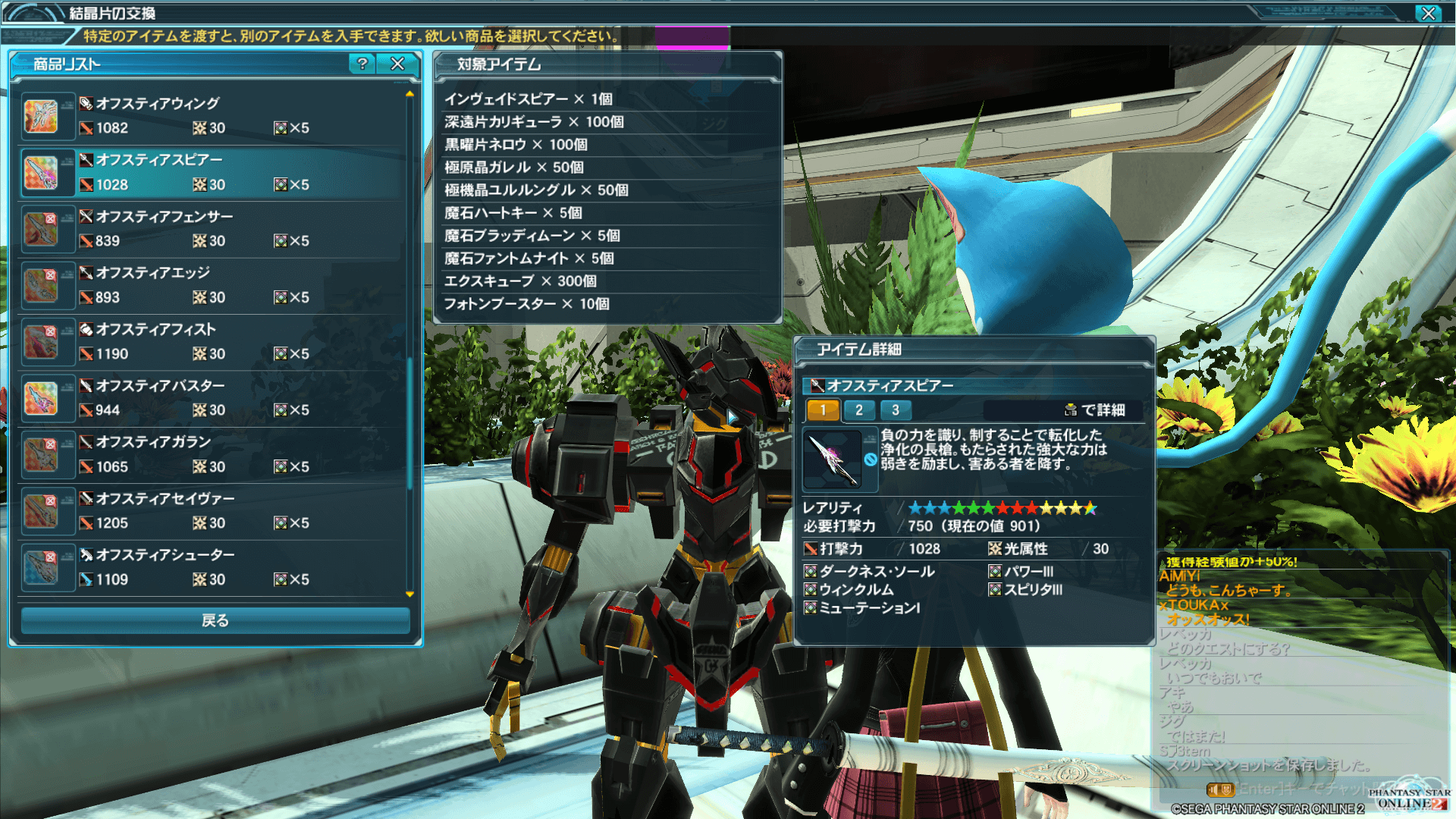 pso20151114_233332_000.png