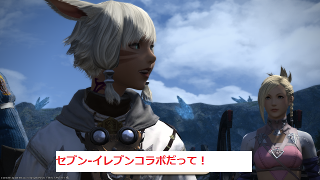 s_ffxiv_20150814_182059.png