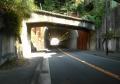 追浜トンネル