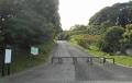貝山緑地入口