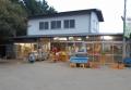 イモの販売所