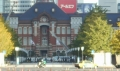 皇居から見た東京駅丸の内駅舎