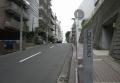 神奈川宿歴史の道の道標