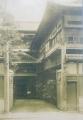 昔の田中屋