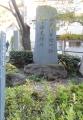 神奈川台の関門跡