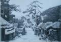 当時の神奈川台関門