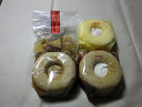 カワイ製菓-1