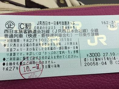 15岡山 (4)
