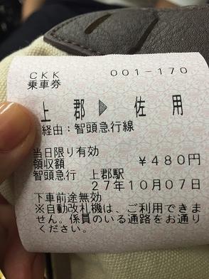 15岡山 (8)