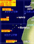ラスパ大海戦(カナリア沖・マディラ沖)