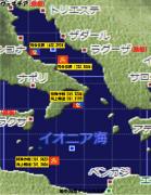 アンコナ大海戦(アドリア海・イオニア海)2