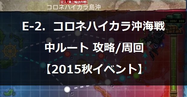 2015akie200.jpg