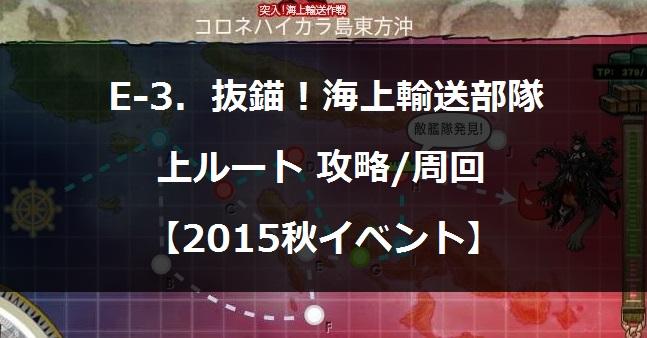 2015akie300.jpg