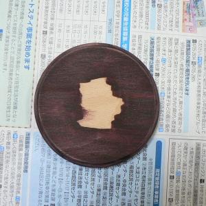 妖獣ズール_10_02