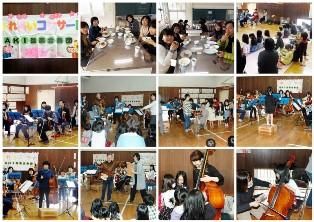 八木コンサート