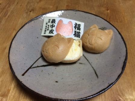 food1599.jpg