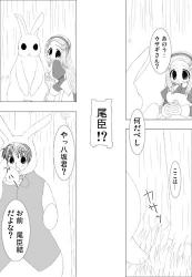 10のコピー_2