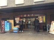 丸の内 立呑み 呑んき 丸の内北口店 店構え(2016/3/11)