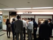 大手町 とんかつ まるや 大手町店 店構え(2016/3/15)