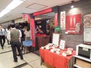 大手町 大手町bamboo 店構え(2016/3/28)