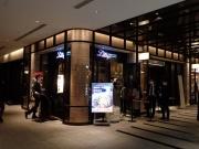大手町 HAL YAMASHITA 大手町 Lounge 店構え(2016/4/1)