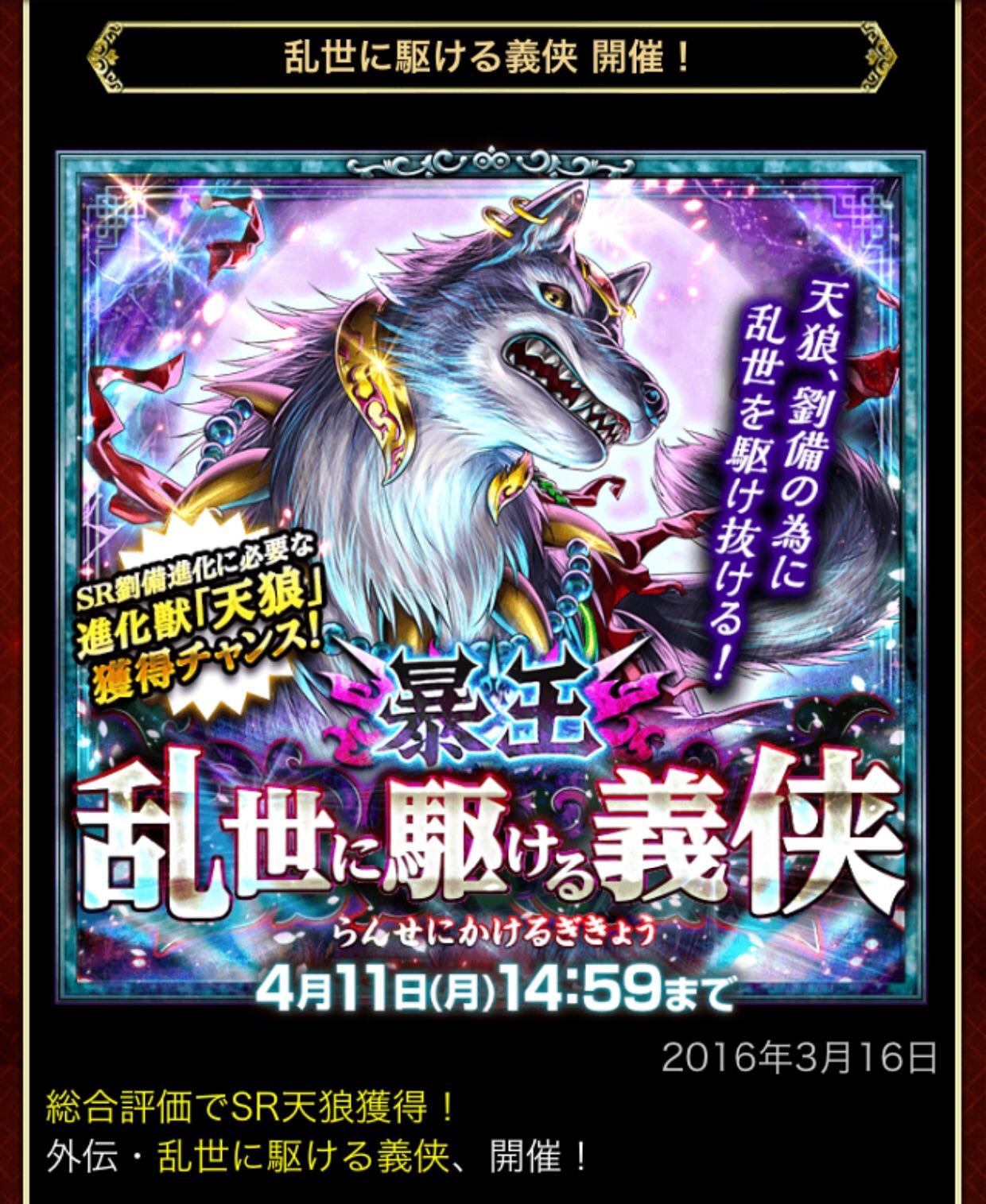 2016032016585824c.jpg
