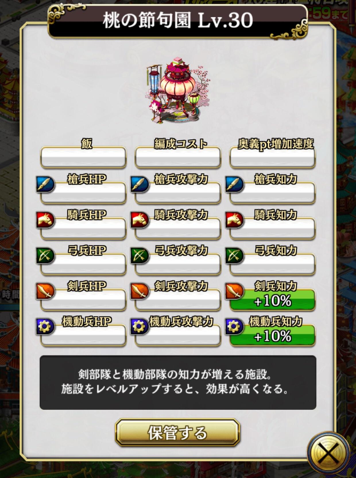 20160323203019f5f.jpg