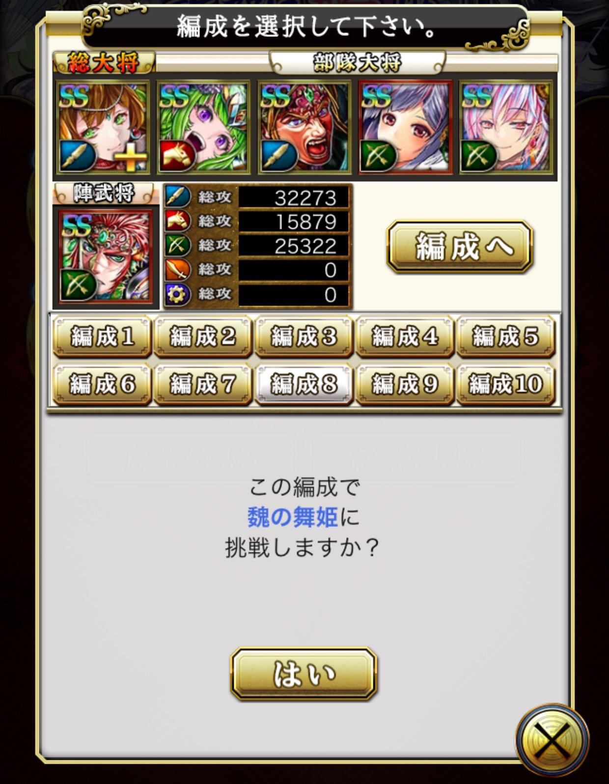 201604120844385bf.jpg