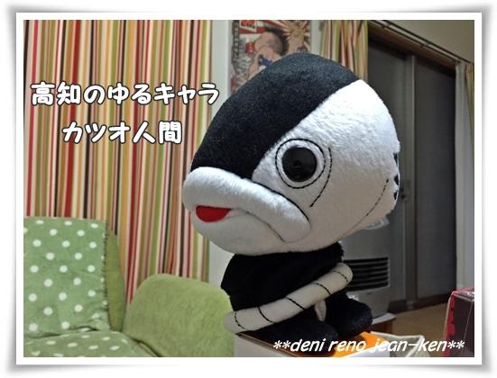 20160330_1c.jpg