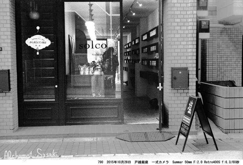 戸越銀座790-29