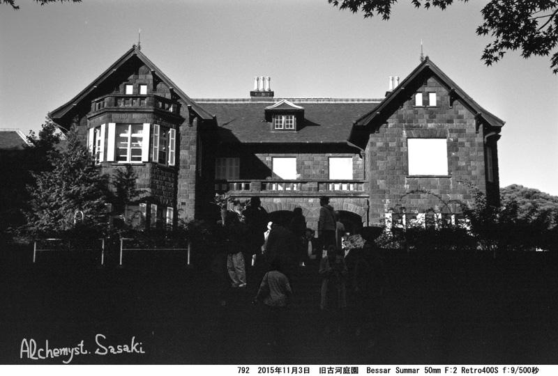 旧古河庭園792-40