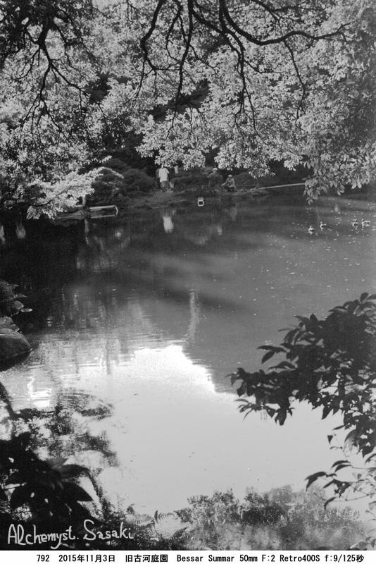 旧古河庭園792-42