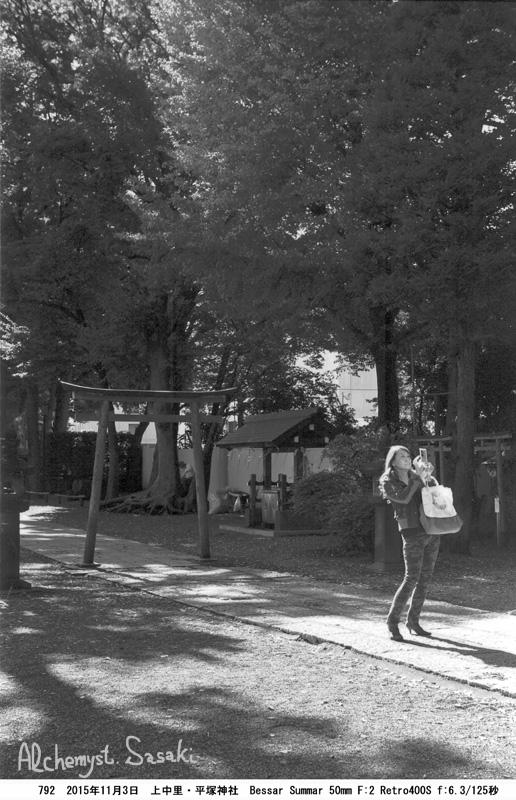 平塚神社792-33