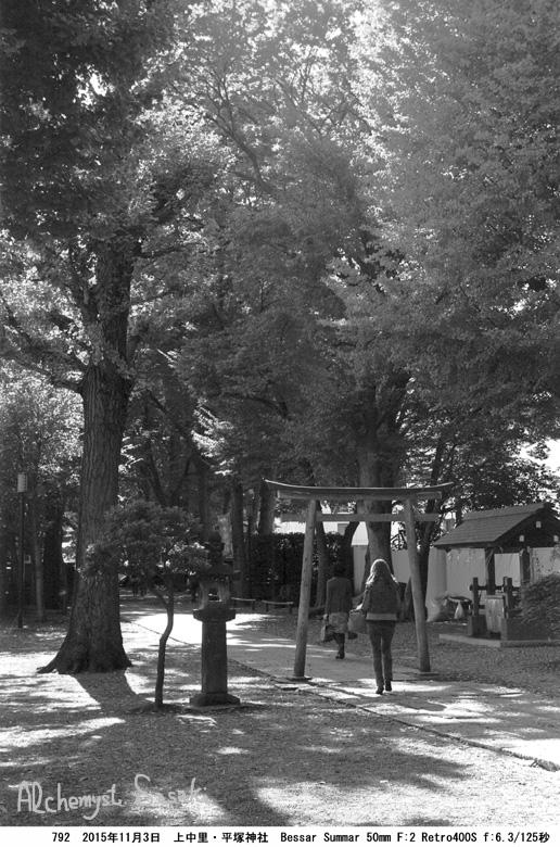 平塚神社792-35