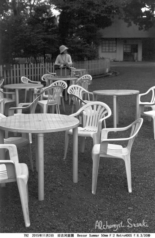 旧古河庭園792-46