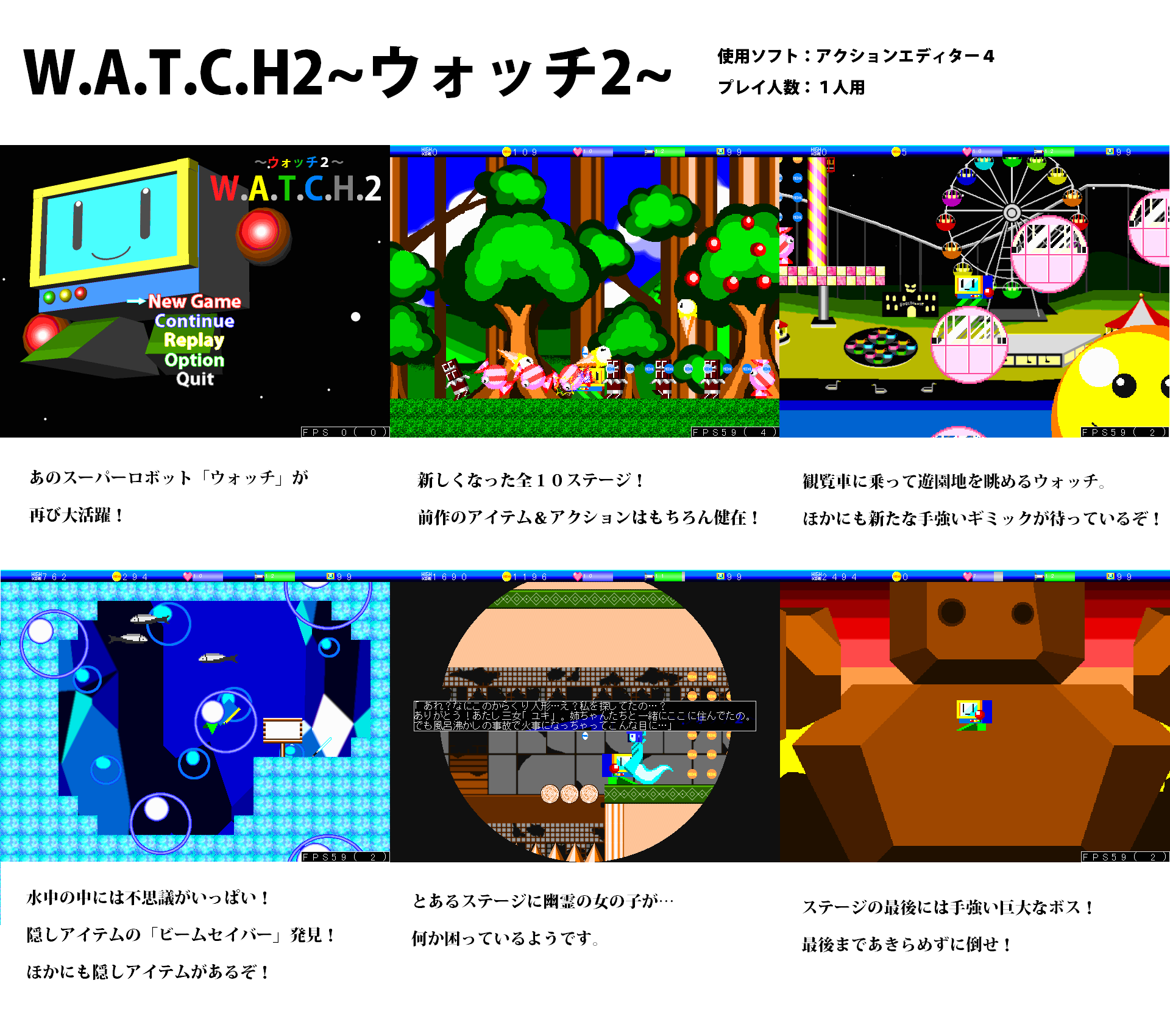 20151119003611abc.png