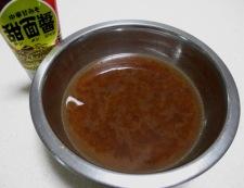 小松菜麻婆 調味料