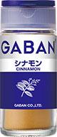GABANシナモン<パウダー>写真
