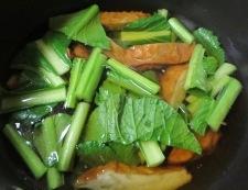 小松菜さつま揚げ 調理①