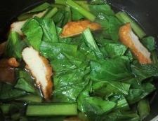 小松菜さつま揚げ 調理②
