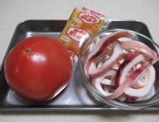 ボイルイカトマト 材料